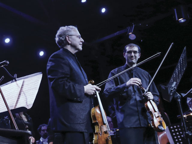 Camerata Bariloche with Shlomo Mintz